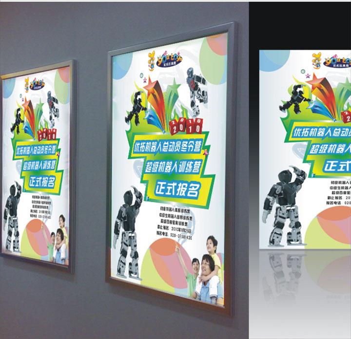 杭州海报设计_企业海报印刷_宣传海报报价_海报制作